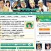 TBSラジオ「デイ・キャッチ!」で「餃子のいま」を荒川強啓さんと山田五郎さんと語ってきた