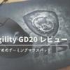 【MSI Agility GD20 レビュー】入門におすすめのゲーミングマウスパッド