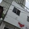 那覇の素晴らしい安宿「キャビンハイビス」 1500円でご飯付き!?半個室タイプでプライバシーもOK!