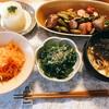 味覚と満腹中枢を正常化