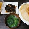 白菜ミルフィーユ、切り干しカレー炒め、ひじき、味噌汁
