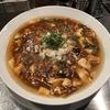 麺屋 愛心(AISHIN)@町屋の麻婆麺