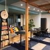 【ノマド日記】「いいオフィス浜松町 by wedo」を使ってみたので感想だよ【コワーキングスペース】