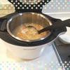 【ホットクック】ミニマリスト主婦が作る豚汁レシピ【ズボラ向け】