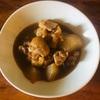 大根と鶏肉の和風スープ煮