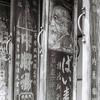 木ノ本の木製看板、モノクロフィルム写真。