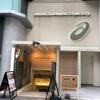 【マラソン走り初め】 ASICS RUN TOKYOから皇居ラン