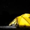 【登山】GWは初めてのテン泊へ!目的地は…?