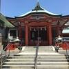 大阪府内、大阪市内の神社の情報を提供します大阪府内、市内の楽しい神社巡りのために!