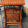 ホイアンの裏路地大衆食堂「Vuon Xua Cafe Restaurant(ヴォンスアレストラン)」
