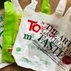 バンコクのスーパーマーケット&デパート:プラスチックバッグ(レジ袋)コレクション!