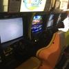 アーケードゲームレッドデータブック~セガ編2000年~-人生の帆船