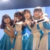アクアノートなりのカルチャーズ公演~アクアノートの大晦日~