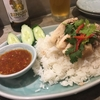 【食レポ】刺激的なエスニックを求め、渋谷・タイ料理研究所へ。