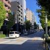 坂道探訪 護国寺界隈・文京区大塚5丁目を巡る坂道