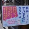 閑話小題 ~映画観賞 ―『ワンダフルライフ』
