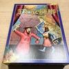 「王と枢機卿日本語版(Kardinal & König/Web of Power)」〈ボードゲーム〉:iwariが届く前にやはり名作は名作たる形で遊戯すべきじゃないだろうかと。M・シャハトの傑作を開けちゃいます!