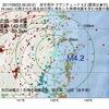 2017年09月23日 00時20分 岩手県沖でM4.2の地震
