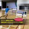 【ソフテニ・タイムズ】福島・いわき市で「平クラブ講習会」開催!