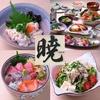 【オススメ5店】水道橋・飯田橋・神楽坂(東京)にある海鮮料理が人気のお店