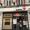 【ロンドンで焼肉】KINTAN キンタン