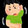 自家感作性皮膚炎の経過②腸内環境改善&脱ステ脱保湿(5週間目)で快調に向かっている。
