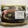 ローソン 宇治抹茶の生どら焼き  抹茶のお菓子食べ過ぎかな(*´꒳`*)