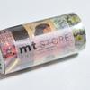 【mt STORE】JR名古屋高島屋 限定マステコンプリートセットです!