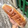 カトマンズに来たら「サンドイッチポイント(SANDWICH POINT)」に小腹を満たしに寄ってみよう