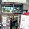 【東京都:築地市場】センリ軒