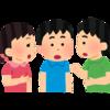 授業が劇的に変わる「質問づくり」実践まとめ②〜4つのルールでいざ質問づくり!〜