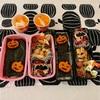 Happy Halloween 🎃お弁当〜今日のわんこ〜