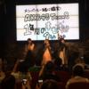 【2018/06/05】AKB48 Team8 1年間のキセキ 4th lap 先行上映会with岡部麟、倉野尾成美、小田えりなイベント参加レポ