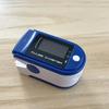 血中酸素濃度計を買って毎日計測してます