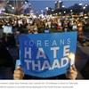 【東アジア情勢】日本政府は軍事的=政治的緊張を高めるな!