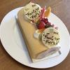自由が丘ロール屋さんで誕生日ケーキを注文しました!