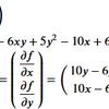L-BFGS法(記憶制限BFGS法)の実装