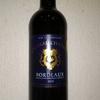 今日のワインはフランスの「シャトーシャプロン」1000円~2000円で愉しむワイン選び(№40)