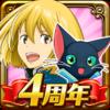 クイズに正解して敵を倒せ!クイズRPG『魔法使いと黒猫のウィズ』は遊びながら知識が身につくアプリ