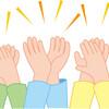 California!! YEP年内営業ラスト1週間!、大阪店ウェーバー,篠崎店中古入荷、藤沢店中古入荷情報