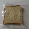 低糖質パンでオープンサンドは糖質制限ダイエットにおすすめ
