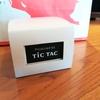 【2019年・福袋】TICTACの店舗「TORQUE(トルク)新宿ルミネエスト店」で女性用腕時計の福袋を買ったので中身公開