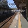 【京都の駅】近鉄京都線・興戸駅