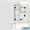 AXIS Site Designer 2(アクシスサイトデザイナー)新機能の使い方