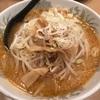 西新宿駅で味噌ラーメン♪♪