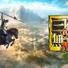 【改造】PS4三國無双8、チートコード紹介・解説