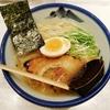 AFURI @みなとみらい 麺初めは柚子塩らーめん