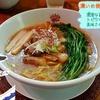 『翠蓮』 名古屋でおいしいラーメンをお探しの方にオススメ!濃厚な魚介系塩ラーメン!(いりなか駅)
