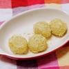 同じ材料で子供も大人も両方美味しい☆安心安全!子供に食べさせたい、タラとジャガイモのコロッケ風【レシピ】