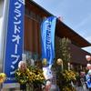 千葉ニュータウン営業所 オープン